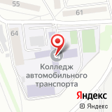 ООО Иркутскэнерго