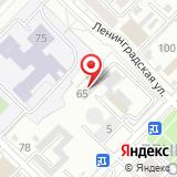 ПАО Автодорпроект