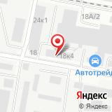 ООО АмурВтормет-Байкал