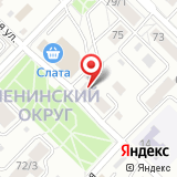 ООО Мастерство