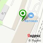 Местоположение компании АДЭЛ ПЛАСТ