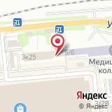 ООО РемСервис