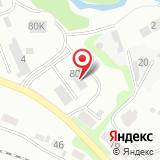 CentraИркутск