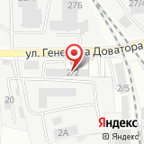 ООО Байкалспецстрой