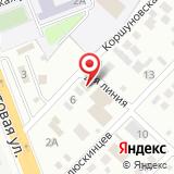 ООО СТК-Сервис