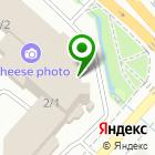 Местоположение компании Курочка Гриль
