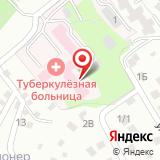 Иркутский областной противотуберкулезный диспансер
