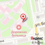 Дорожная клиническая больница на ст. Иркутск-Пассажирский