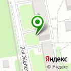 Местоположение компании НИИ КЛИНИЧЕСКОЙ МЕДИЦИНЫ