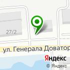 Местоположение компании САР Индустрия