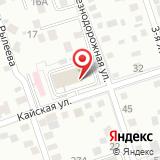 Отдел надзорной деятельности г. Иркутска по Свердловскому округу