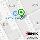 Местоположение компании Профикс-Байкал