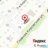 ООО АнгараСпецТех