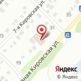 ООО Химоптторг-Иркутск