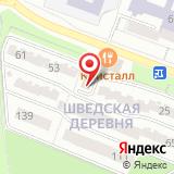 ООО Авангард Декор Сити