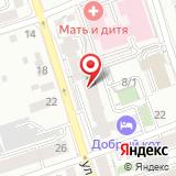 ООО Альтер Энерго