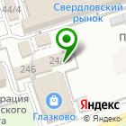 Местоположение компании Магазин строительно-отделочных материалов