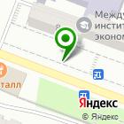 Местоположение компании Киоск по продаже фастфудной продукции