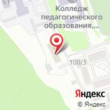 Отдел Военного комиссариата Иркутской области по Ленинскому и Свердловскому административным округам г. Иркутска