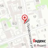 Мировые судьи Свердловского округа г. Иркутска