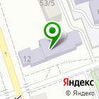Местоположение компании Иркутский региональный колледж педагогического образования