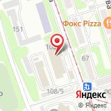 Магазин российских сумок