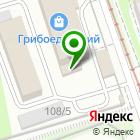 Местоположение компании Shopas