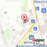 ООО Упак-Байкал