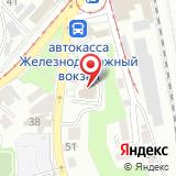 Николо-Иннокентьевский Храм г. Иркутска