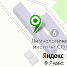 Местоположение компании Вода Байкала