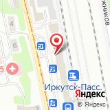 Музей пассажирского вагонного депо Иркутска