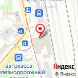 Почтовое отделение №83