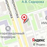 Экспертно-консультационный центр по ДТП