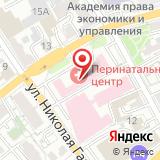 Городской перинатальный центр г. Иркутска