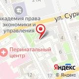 ООО АйТи Бизнес-решения