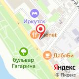 ООО Аврора торгово-строительная компания