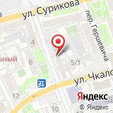 ООО Иркутский областной департамент юридической помощи