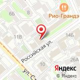 ПАО Восточно-Сибирская студия кинохроники