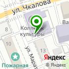 Местоположение компании Иркутский областной колледж культуры