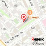 Управление по недропользованию по Иркутской области