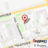 Центр лицензионно-разрешительной работы ГУ МВД России по Иркутской области