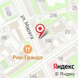 Федерация пейнтбола Иркутской области