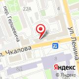 ООО Иркутский Страховой Юрист