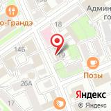 Государственный архив Новейшей истории Иркутской области