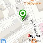 Местоположение компании Нотариальная палата Иркутской области