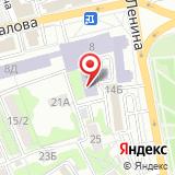 Сибирский колледж переводчиков и менеджеров