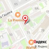Байкало-Ангарская транспортная прокуратура