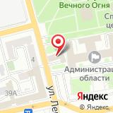 Аппарат Губернатора Иркутской области и Правительства Иркутской области