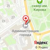 Иркутская городская Дума