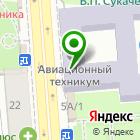 Местоположение компании Иркутский авиационный техникум